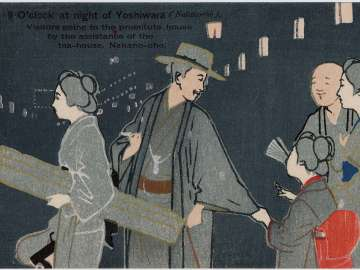 8 O'clock at Night in Yoshiwara (Nakano-cho) from the series The Twelve Hours of the Yoshiwara