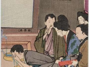 4 O'clock at Night in Yoshiwara (Asachozu) from the series The Twelve Hours of the Yoshiwara