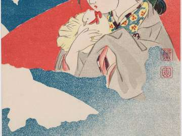 Woman Holding a Dove from Jogaku sekai