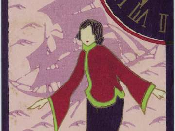 Woman Waiting for her Beloved at 9:35 from the series Waiting for her Beloved in the Early Night Hours (Kimimatsu yoi)