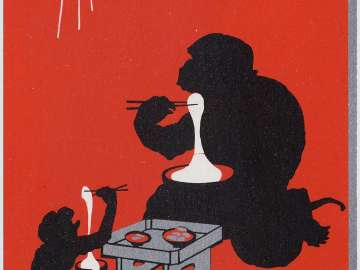 New Year's Card:  The Monkey Celebrating with Ozoni (from an unidentified series) of New Year's cards