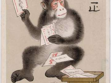 New Year's Card: Monkey Receiving New Year's Cards