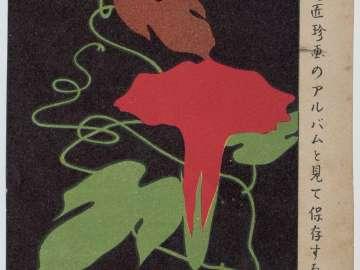 Charm of a Flower from Ehagaki sekai