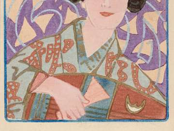 Geisha and Biwa (Japanese Lute) from the series Beautiful Women and Music (Bijin to onkyoku)