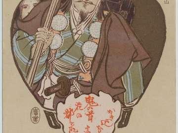 Oeyama