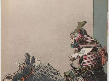 Japanese Warrior on Horseback from unidentified series