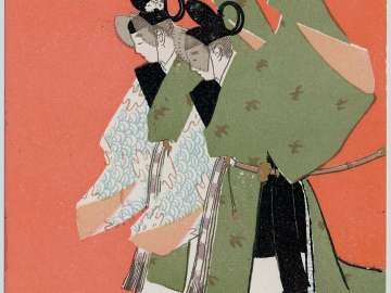 The Festival of Red Leaves (Momiji no ga) from the series The Tale of Genji