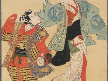 Manzai Dancers