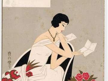 New Year's Card: Spring Letter (Haru no tayori)