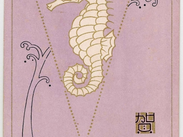 New Year's Card: Seahorse in a Triangle Shape with Pink Background