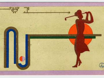 New Year's Card: Woman Playing Golf