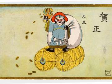New Year's Card: Monkey as Daikokuten
