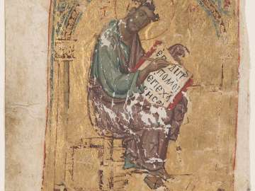 Saint Luke (cutting from a Greek Bible)