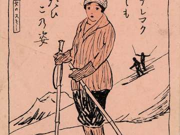 Woman's Ski (Onna no sukii) (from an unidentified series)