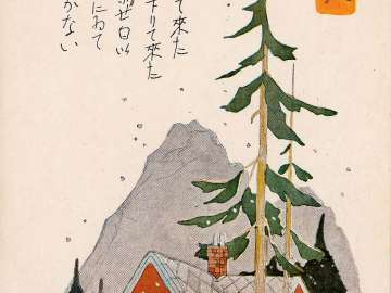 Childrens' Song: Little People in Snow (Doyo, Yuki no kobito) (from an unidentified series)