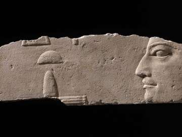 Relief of Hemiunu