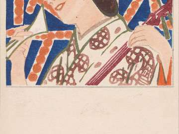 Gidayu Performer and Samisen from the series Beautiful Women and Music (Bijin to onkyoku)