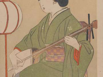 Woman Playing Shamisen
