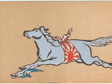 Silver Horse with Japanese Flags