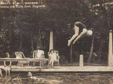 Advertisement for the Fujiya Hotel:  Swimming Pool, Fujiya Hotel, Miyanoshita