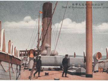 Deck of Shohomaru of the connect steamer