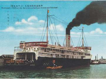 Shohomaru (3,500 tons) the ferry steamer between Aomori and Hakodate