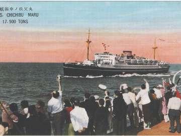 M.S. Chichibu Maru, 17,500 tons