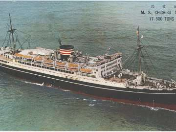 M.S. Chichibu Maru 17,500 tons