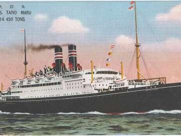 M.S. Taiyo Maru, 14,450 tons