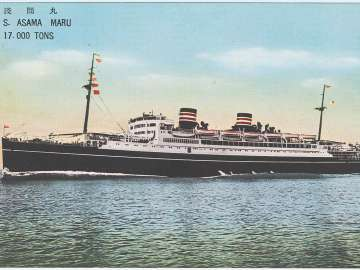 M.S. Asama Maru  17,000 Tons from an unidentified series