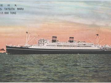 M.S. Tatsuta Maru, 17,000 tons