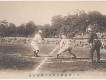 The First Game of Keio University VS U University (unidentified name)