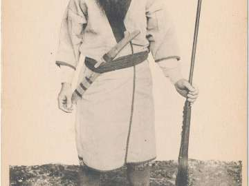 Ainu Man with a Gun