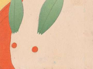 New Year's Card: Snow Rabbit