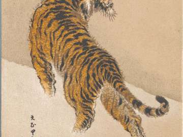 New Year's Card: Tiger in Snow