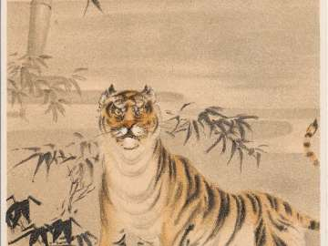 New Year's Card: Tiger in Bamboos