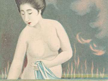 Female Nude at the Bath (from an unidentified series)
