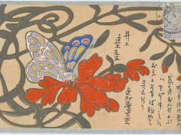 Butterfly and Flower Vine possibly from the series Postcards of Birds and Flowers (Kachô ehagaki)