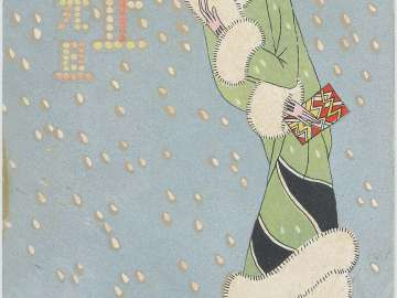 New Year's Card: Woman with Fur-Lined Coat