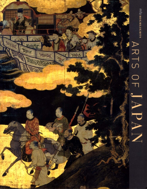 Arts of Japan - Publication Cover