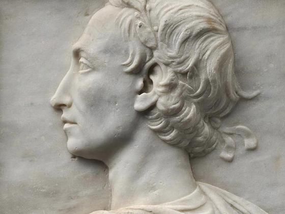 Mino da Fiesole, Roman Emperor (Julius Caesar), around 1455