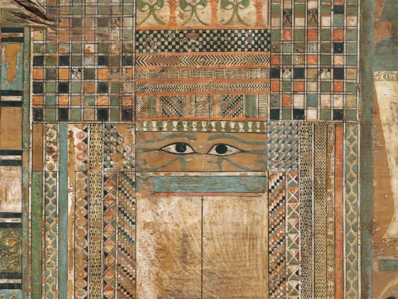 Front side panel of outer coffin of Djehutynakht, 2010-1961 B.C