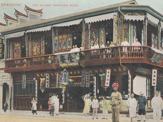 Shanghai. Tea house Nanking Road. Early 20th century