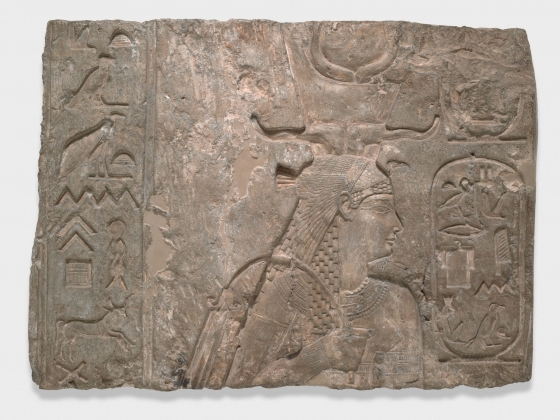 Temple Relief of Queen Arsinoe II. Ptolemaic period, after 270 BC.