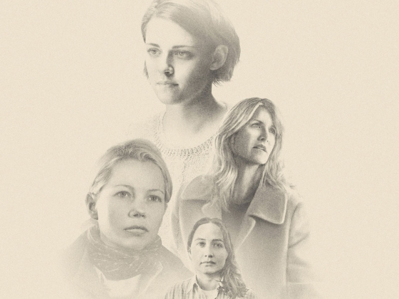 film still certain women