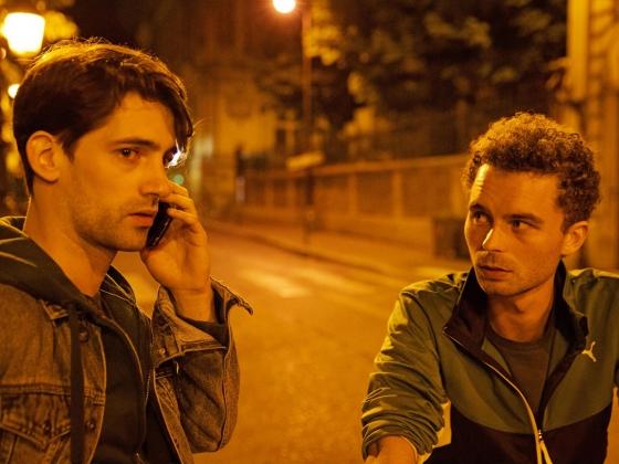 Film Still from Paris 559