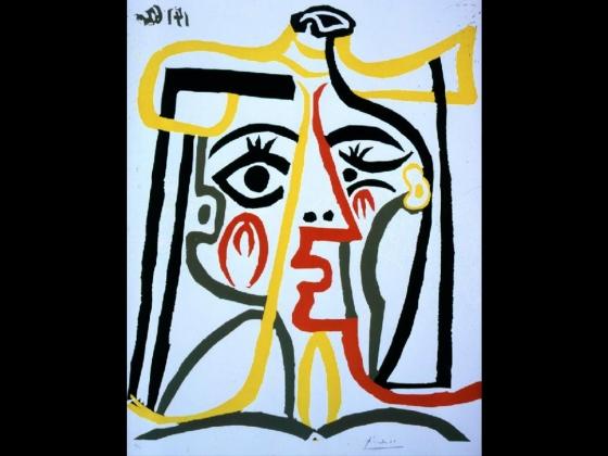 Pablo Picasso, Portrait de Jacqueline au chapeau de paille, 1962