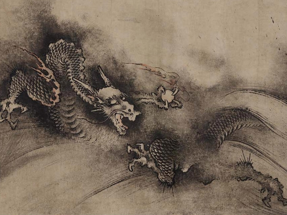 Chen Rong, Nine dragons (detail), dated 1244