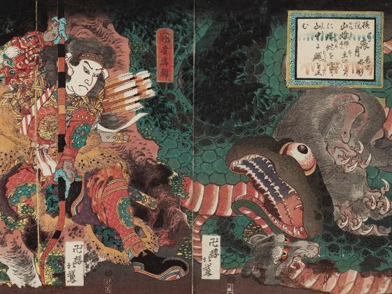 Manjirô Hokuga, Illustration from the Book Chinsetsu Yumiharizuki (Chinsetsu Yumiharizuki kanchû ryakuzu), Edo Period