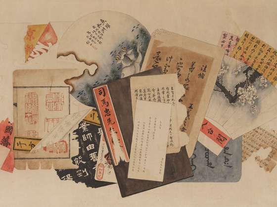 Untitled (detail) Chinese painting, 1911